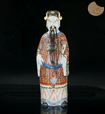Very Large Antique Chinese Famille Rose Porcelain Figure Immortal Fu 20th C 48cm