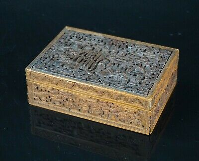 Antique Chinese Canton Carved Sandalwood Jewellery Box c1830 QING