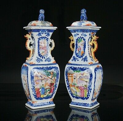 LARGE FINE PAIR Chinese Famille Rose Blue and White Vases & Lids QIANLONG 18th C