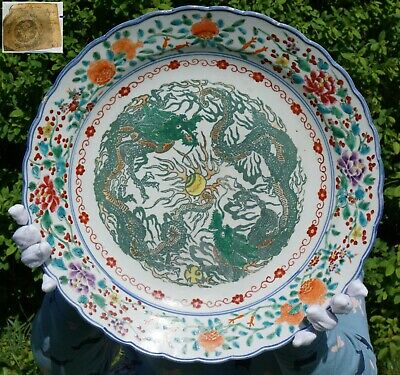 LARGE Antique Japanese Kutani Dragon Porcelain Plate Fluted Rim 19th C