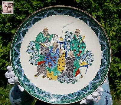LARGE Antique Japanese Kutani Porcelain Immortal Plate Charger Marked Edo/Meiji