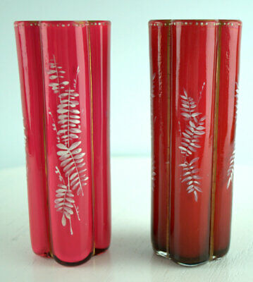 Pair of pink cased Harrach or Moser glass vase with Persian enamel white gold