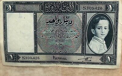 1931 IRAQ one dinar Baby King Faisal  circulated (estate find)