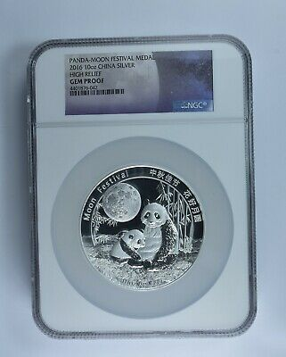 2016 CHINA PANDA SILVER MOON FESTIVAL NGC 10oz PROOF MEDAL UC 69? YUAN *460