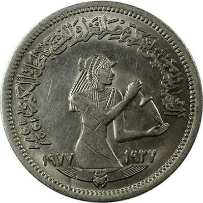 Egypt - 5 Piastres - 1977 (Ah1397) - 50Th Anniversary Of Textile Industry