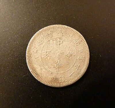 1923 China Fukien Province Silver 20 Cents corroded