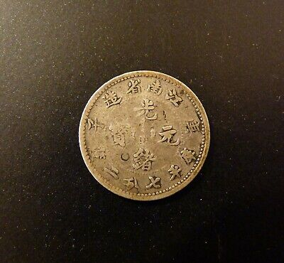 1900 China Kiangnan Province Silver Dragon 10 Cents with die rotation