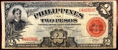 PHILIPPINES - Treasury Certificate - Two Pesos - 1941 - Pick 90