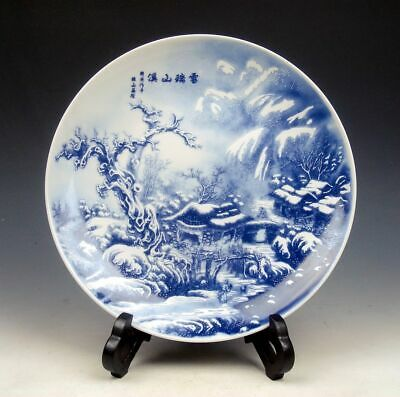 Blue&White Gorgeous Snow Scenery Hand Painted Porcelain Plate w/ Stand #10151804