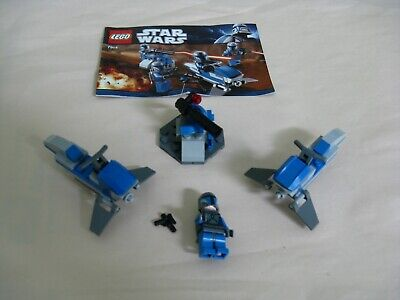Lego STAR WARS: Lot of (2) SPEEDERS & MANDALORIAN TROOPER MINIFIG from 7914