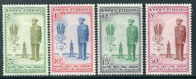 ETHIOPIA  351 - 354  Very  Nice  Mint  Light  Hinged  AIR  MAIL  Set  AG