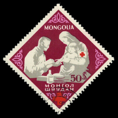 MONGOLIA 325 - International Red Cross Centenary (pa31567)