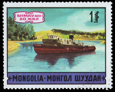 "MONGOLIA 630 - Transportation ""Fishing Boat"" (pa31518)"