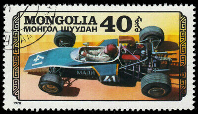 MONGOLIA 999 -- Experimental Racing Cars (pa31519)