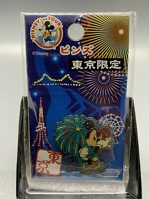 Disney Pin Mickey Disney On Tour New Sealed In Package