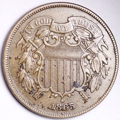 1865 Two Cent Piece CHOICE XF FREE SHIPPING E168 ANT