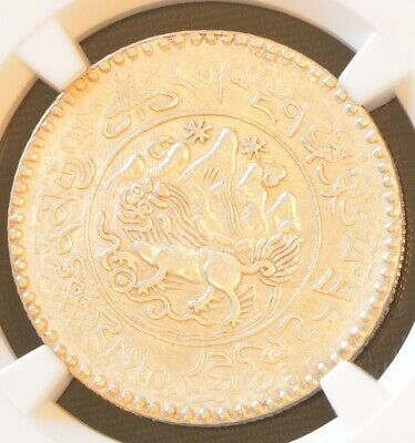 1946 (BE1620) China Tibet 3 Srang Silver Coin NGC L&M-658A AU Details