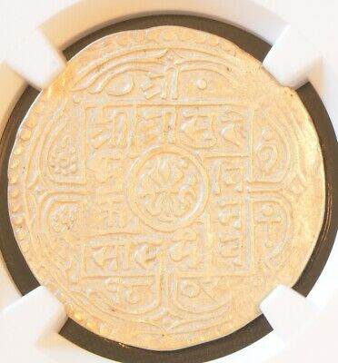 1880 (SE1802 ) Nepal Shah Dynasty One Mohar Silver Coin NGC VF 35