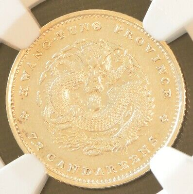 1890-1908 China Kwangtung Silver 10 Cent Dragon Coin NGC L&M-136 AU Details