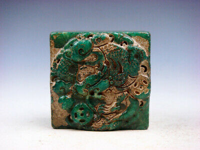 Old Nephrite Jade Stone Carved Seal Paperweight Dragon & Coin Top #04202003