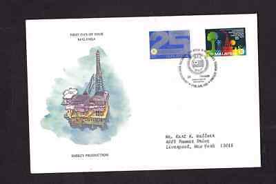 Malaysia 1981 FDC 1st day cover Energy Production