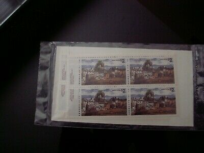 CANADA - #601 $2 QUEBEC MATCHED SET OF MNH-VF PB'S INCL VARIETY 601ii $177.50 CV