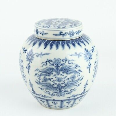 Chinese Antique Blue and White Porcelain Jar Character Marked