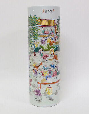Splendid Chinese Porcelain Polychrome Vase with Children - Qiang Long Mark