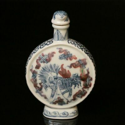 Chinese Exquisite Handmade Draw kylin Porcelain Snuff bottle 60046