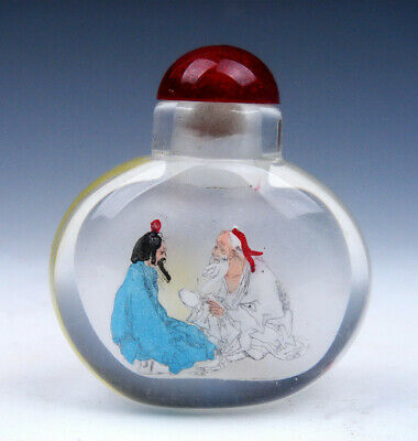 Peking Glass Inside *2 Men Chatting* Reverse Hand Painted Snuff Bottle #01062001