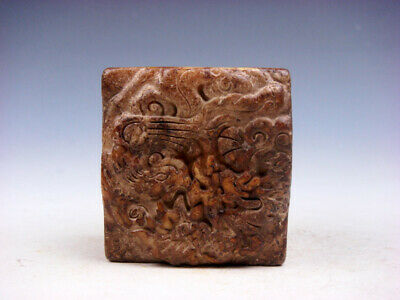 Old Nephrite Jade Stone Carved Seal Paperweight Dragon & Phoenix #04082006