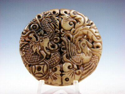 Old Nephrite Jade Hand Carved *Curly Dragon & Phoenix* Pendant #01312008