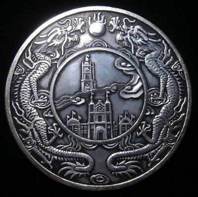 Palm Sized Huge Chinese Double Dragon City Hall Coin Shaped Paperweight 88mm