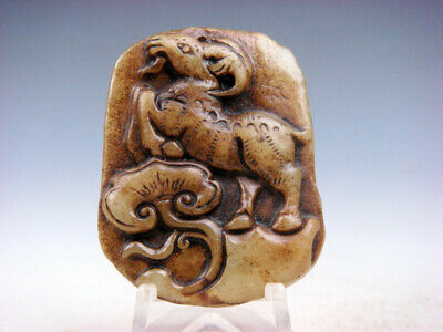 Old Nephrite Jade Hand Carved *Goat Antelope Jumping* Pendant #02112007