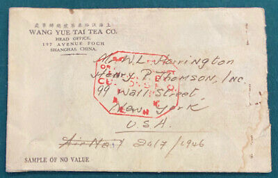 CHINA 1946 Tea Sampler Cardboard Mailer $20 Victory Strip Customs Handstamp
