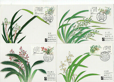 China 1988 Orchids Set Of 4 Maximum Cards Sg3592-5 Flowers