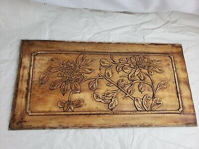 Excellent old chinese carved wood panel, part of collection