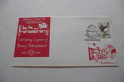 "GREAT BRITAIN.  CACHET FDC ""CELEBRATING 75 YEARS of ROTARY INTERNATIONAL"" (1980)"