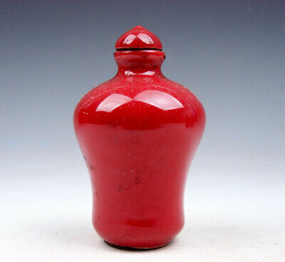 Antique Monochrome Ox-Blood Red Porcelain Gourd Shaped Snuff Bottle #06032003