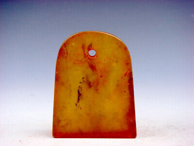 Old Nephrite Jade Stone Carved Seal Paperweight Sculpture #04072003