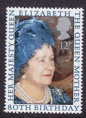 1980  80th BIRTHDAY THE QUEEN MOTHER  (4 Aug) UNMOUNTED MINT