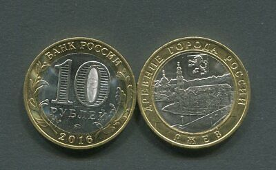 RZHEV RUSSIA UNCIRCULATED 10 ROUBLES 2011 COMMEMORATIVE HOLOGRAM COIN