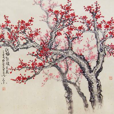 """Chinese Classic Art `Blossoms' CANVAS PRINT POSTER #3 24""""x 24"""""""
