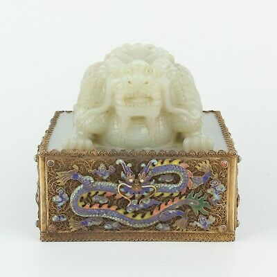 Collection Antique Chinese Enameling Gilt Silver Hetian Jade Dragon Statue Seal