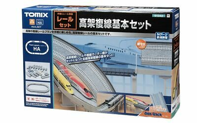 Tomix 0110-Rail Connector 20x-Track N-NEW