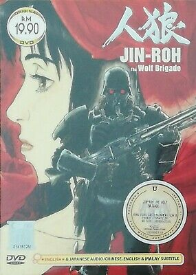 Dvd Anime Jin Roh The Wolf Brigade The Movie English Dubbed All Region 13 99 Picclick