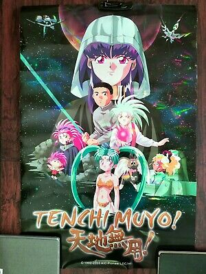 Tenchi Muyo Holographic Rare Anime Star Wars Poster 33x22 inches