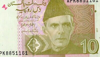 Pakistan 2017 10 Rupees Currency Unc