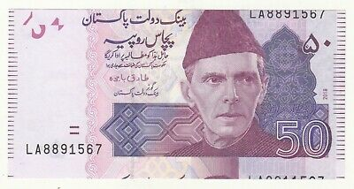 2018 Pakistan Rs 50 Error Note Right Serial Number Shifted Upward Unc