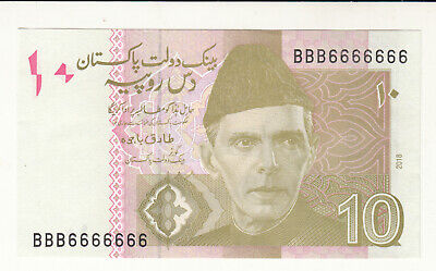 2018 Pakistan Rs 10 Solid Number Bbb 6666666 And Golden Prefix Bbb Unc